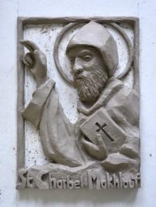 St Charbel, Roger Gaspoz